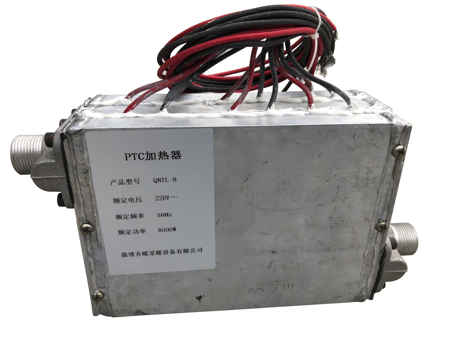 PTC水电分离电加热器
